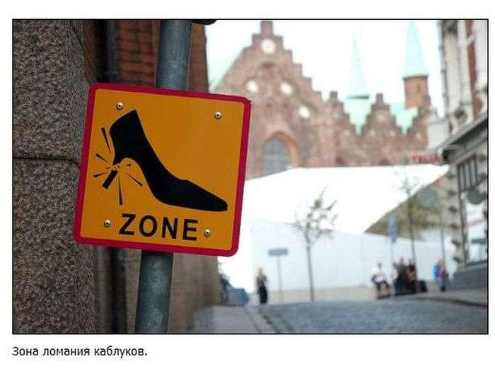 Забавні і дивні дорожні знаки (38 фото)