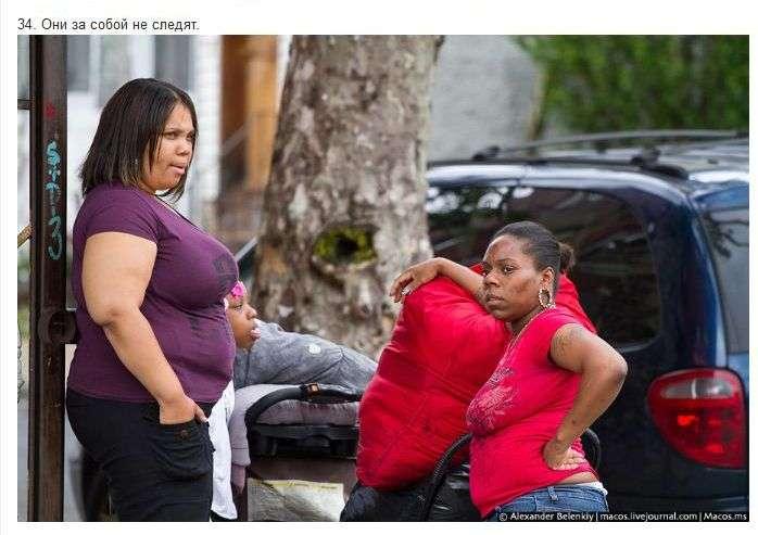 Страшні райони в США (43 фото + текст)