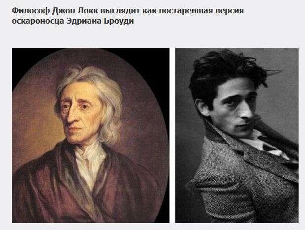 Історичні двійники сучасних зірок (13 фото)