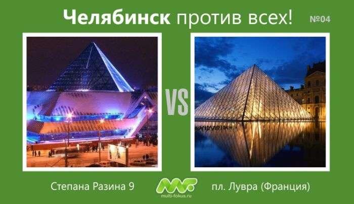 Суворий місто Челябінськ (15 фото)
