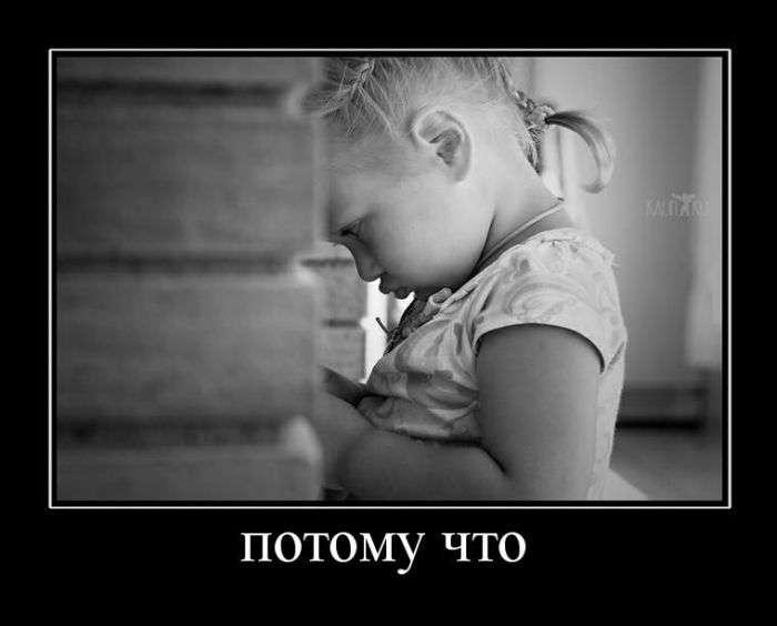 Демотиватори про дівчат (50 фото)