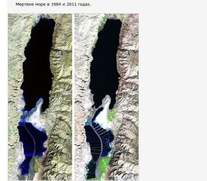 Як змінилася наша планета за кілька десятиліть (17 фото + текст)