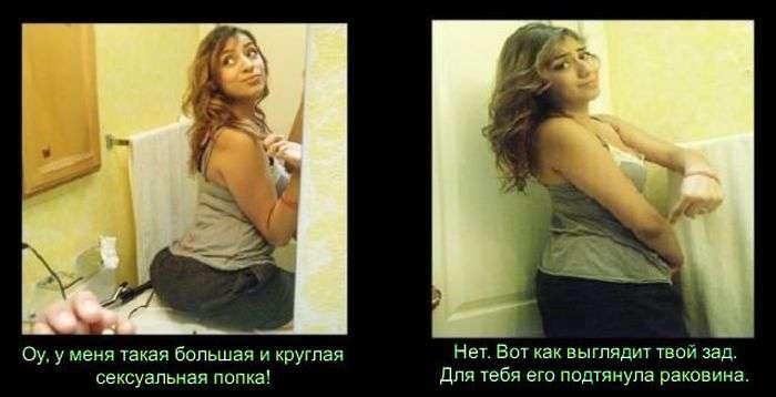 Дівчата на фото в соц. мережах і в реальності (4 фото)