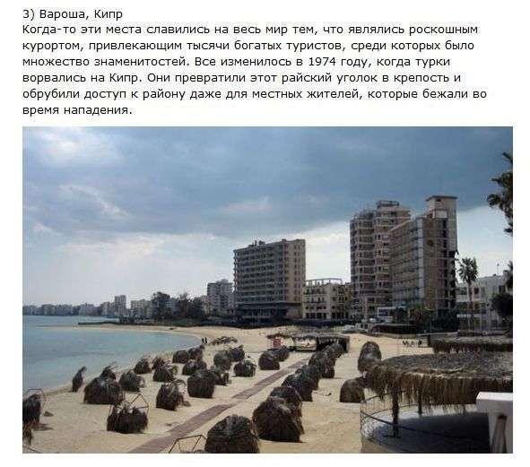 Пізнавальні факти про відомих містах (19 фото + текст)
