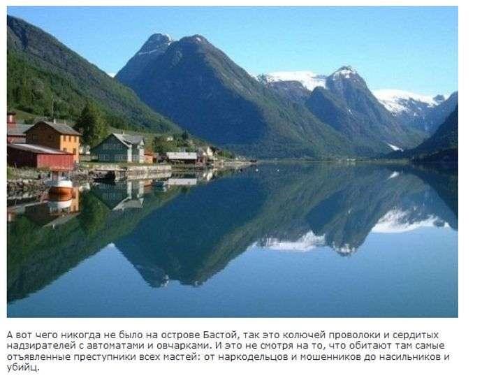 В яких умовах проживають норвезькі увязнені (5 фото + текст)