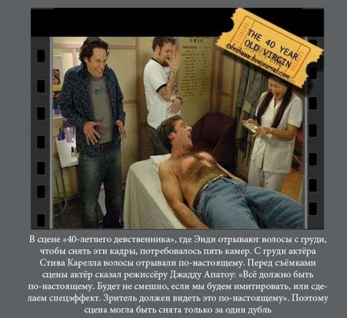 Цікаві кинофакты (7 фото)