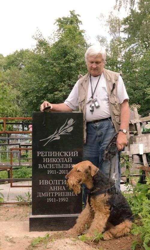 Таке життя - 1949-2009-2011 (3 фото)