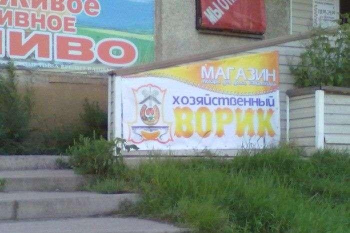 Маразми в рекламі (25 фото)