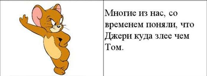 Закономірності в мультфільмах (15 картинок)