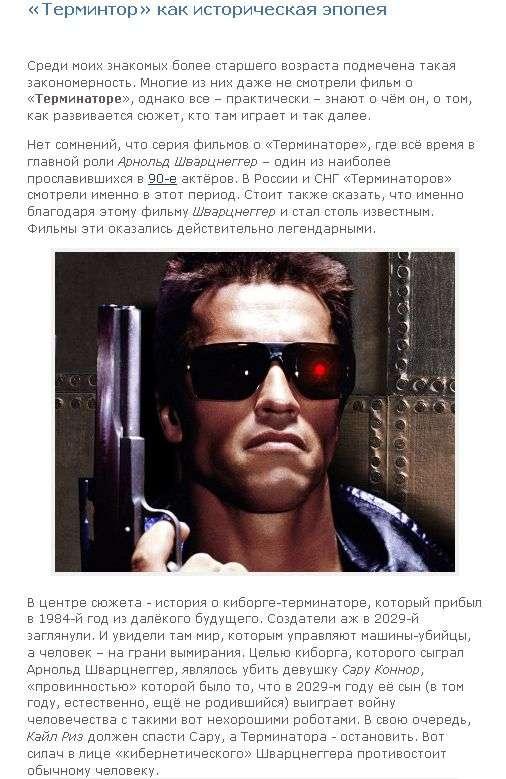 Супергерої з 90-х (33 фото + текст)