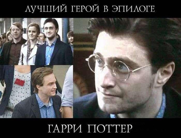 Пізнавальні факти про Гаррі Поттера (24 фото)