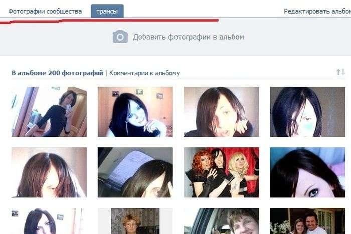 Фріки з соціальної мережі (16 фото)