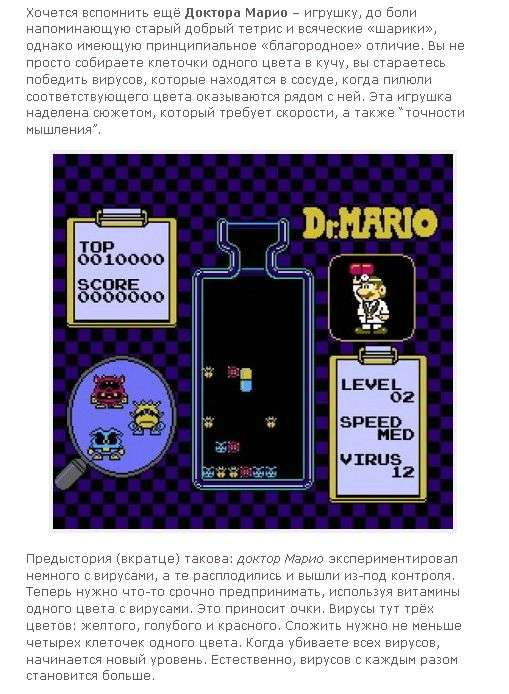 Привіт з 90-х. Частина 5 (41 фото + текст)