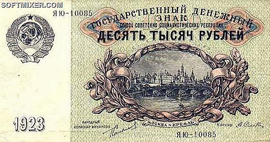 Денежные реформы в СССР