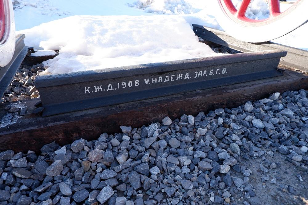 Воткинск. Памятник первой в Удмуртии железной дороге широкой колеи Удмуртия,ЖД