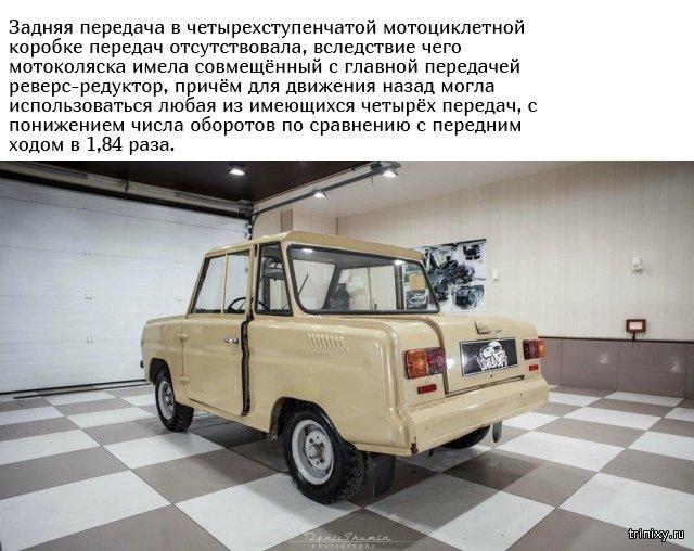 Мотоколяска СМЗ С-3Д с пробегом всего в 189 километров Интересное