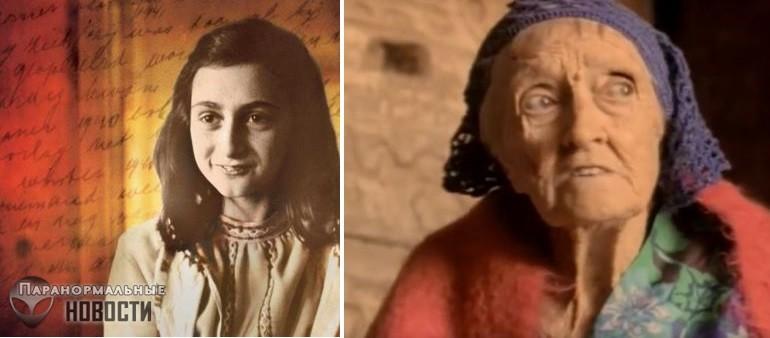 Египетская реинкарнация ирландской девочки Дороти Иди Тайны и мифы