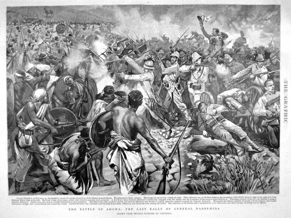 Русский гусар, взбаламутивший Эфиопию, Китай и святой Афон История