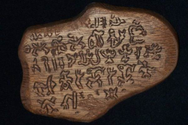 10 самых странных древних артефактов, происхождение которых никто не может объяснить Интересное
