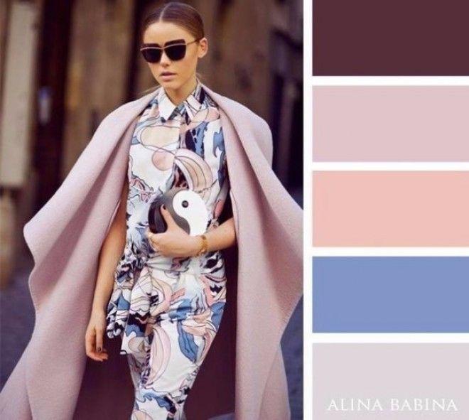 Идеальные сочетания цветов в одежде