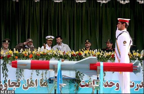 ВМС Ирана и их возможности противостоять АУГ США вмф,оружие