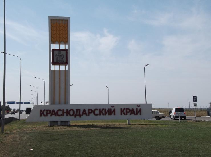 5 способов ускорить свой путь на машине до Чёрного моря авто и мото,автоновости,Россия