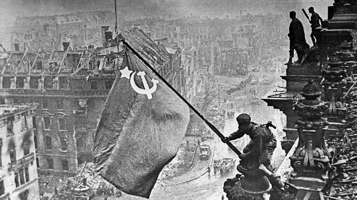 Нож в спину бойцам сопротивления Еврорейху геополитика,россия