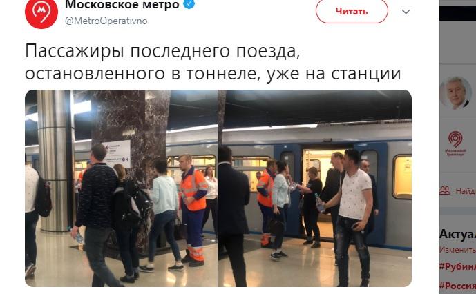 Последние новости России — сегодня 22 мая 2019 россия