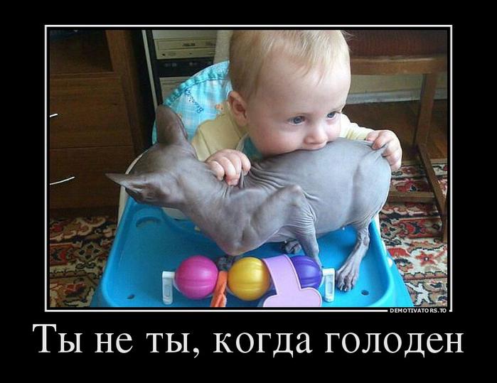 Рано или поздно дети последуют вашему примеру, а не вашим советам демотиваторы,приколы,Хохмы-байки,юмор