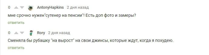 «Стас, как ты мог!»: остроумные ценники русской девушки рассмешили соцсети