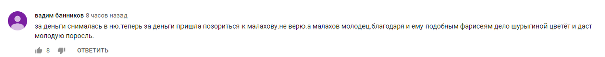 Малахова обвинили в популяризации детского порно
