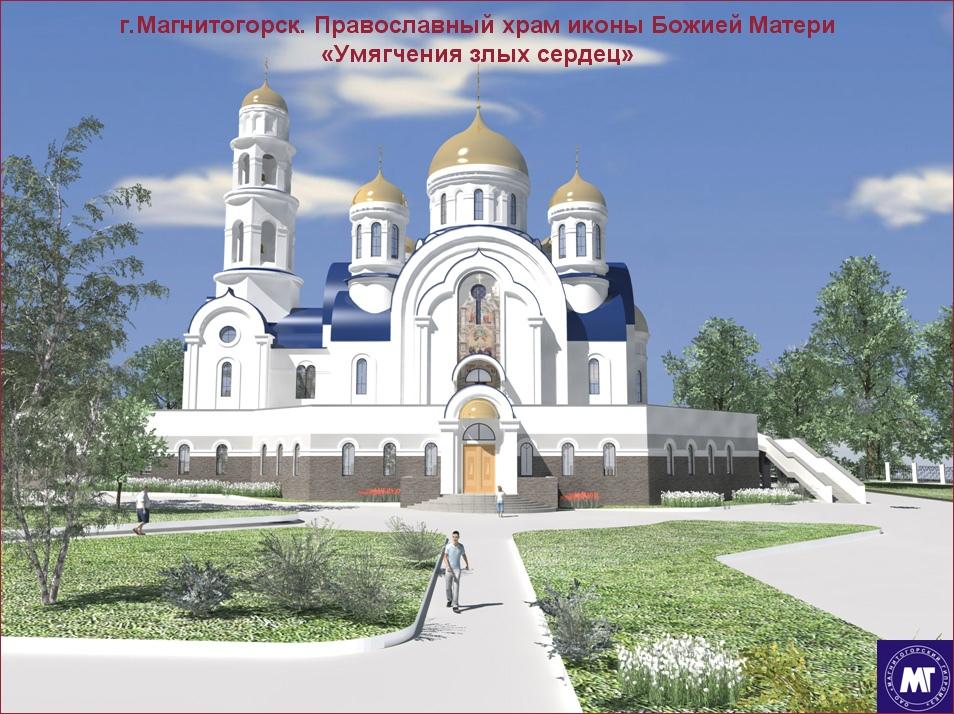 В СССР было лучше Варламов,мнение,общество,россияне,храмы,церковь